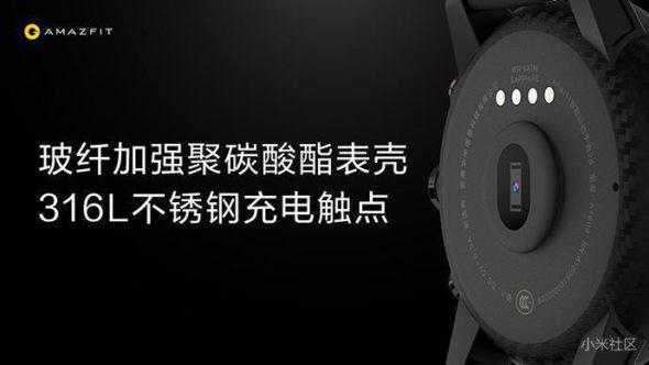 sensor-xiaooi-amazfit-590x332.jpg