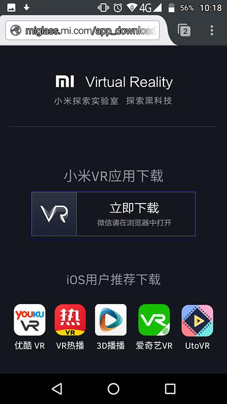 screenshot_20171006-101815.png