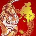 Viszlát Tigris, üdv Nyúl!