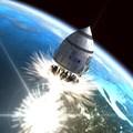 Felhívás űrutazásra