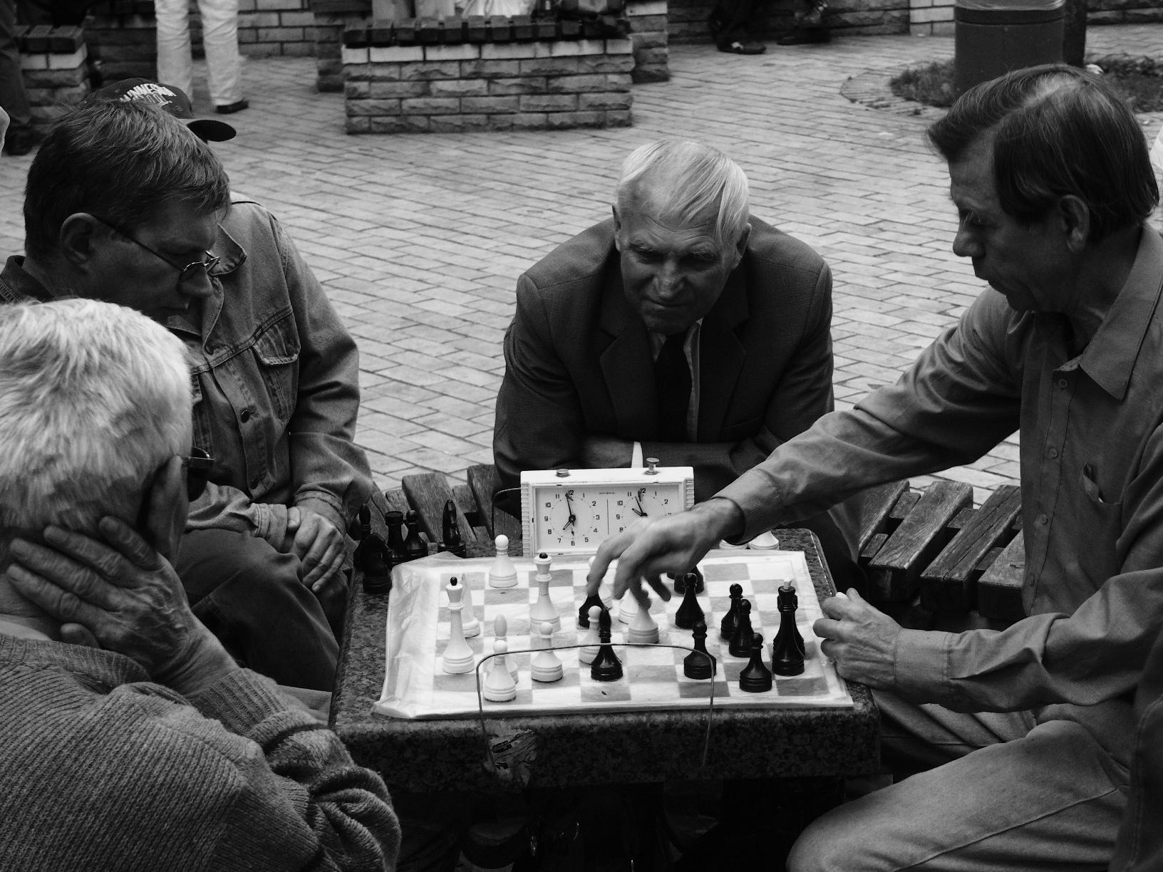 chess_players_in_park_kiev.JPG