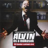 Alvin és a Mókusok - Mi ilyenkor szoktunk sírni (2006)