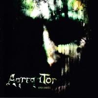 Agregator - Emberség (2009)