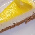 Mascarponés lemon curd torta