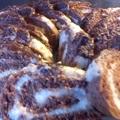 Lilla vendégposztja - Kókuszkrémes tekercs