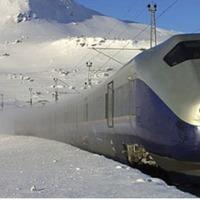 Arccal a vasút felé - vasárnaptól menetrendváltozás!