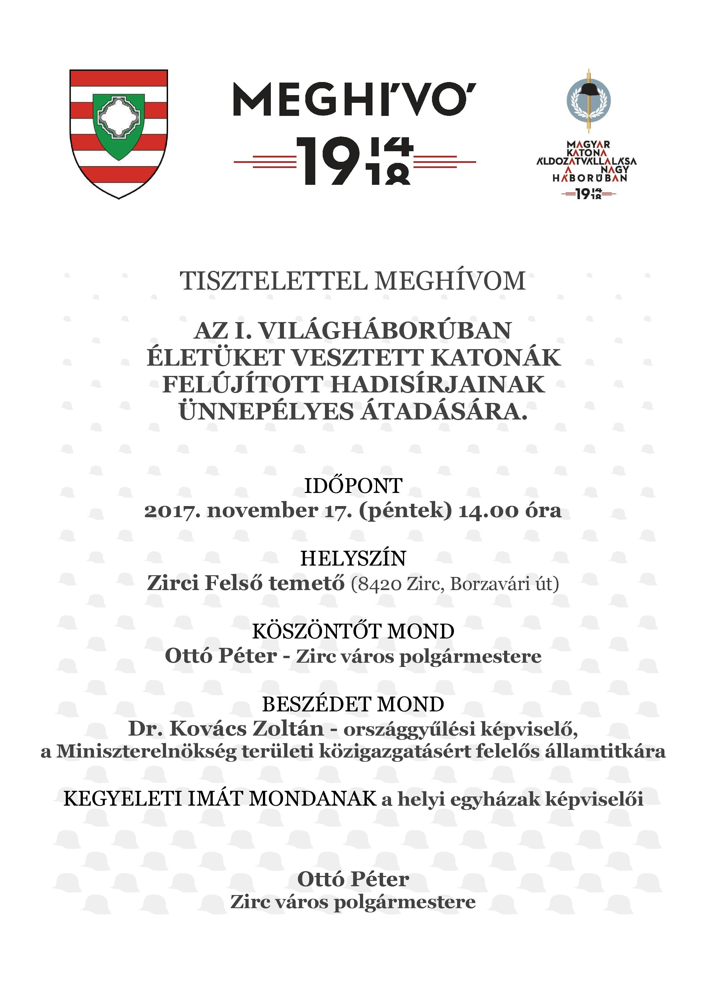 2017-11-17_hadisir_atadas_plakat-page-001.jpg