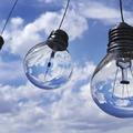 Otthon is zölden: energiatakarékosság [weblap és online kiadvány ajánlóval]