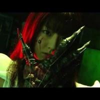 A legújabb gore Japánból avagy a mutáns lányok csapatának támadása