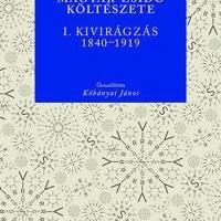 Két évszázad magyar-zsidó költészete