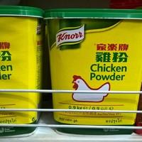 Csirkepor a kínaiból - kihagyhatatlan!