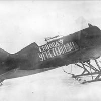 A szovjet légierő a szovjet-finn téli háborúban