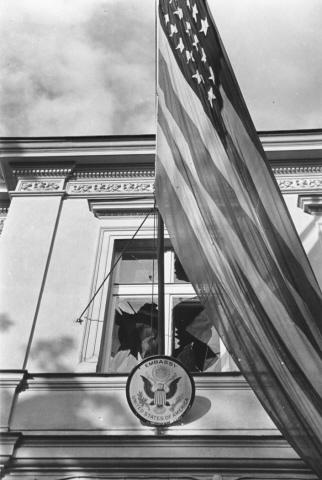 Az Amerikai Nagykövetség homlokzata