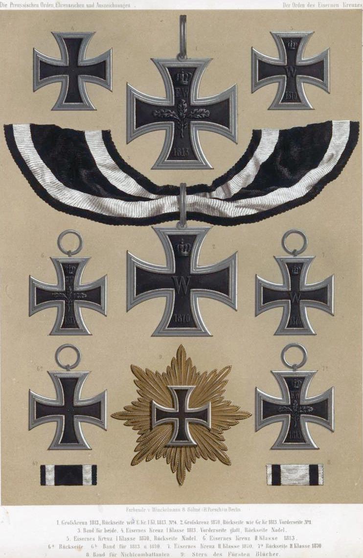 EK-1813-1870.jpg
