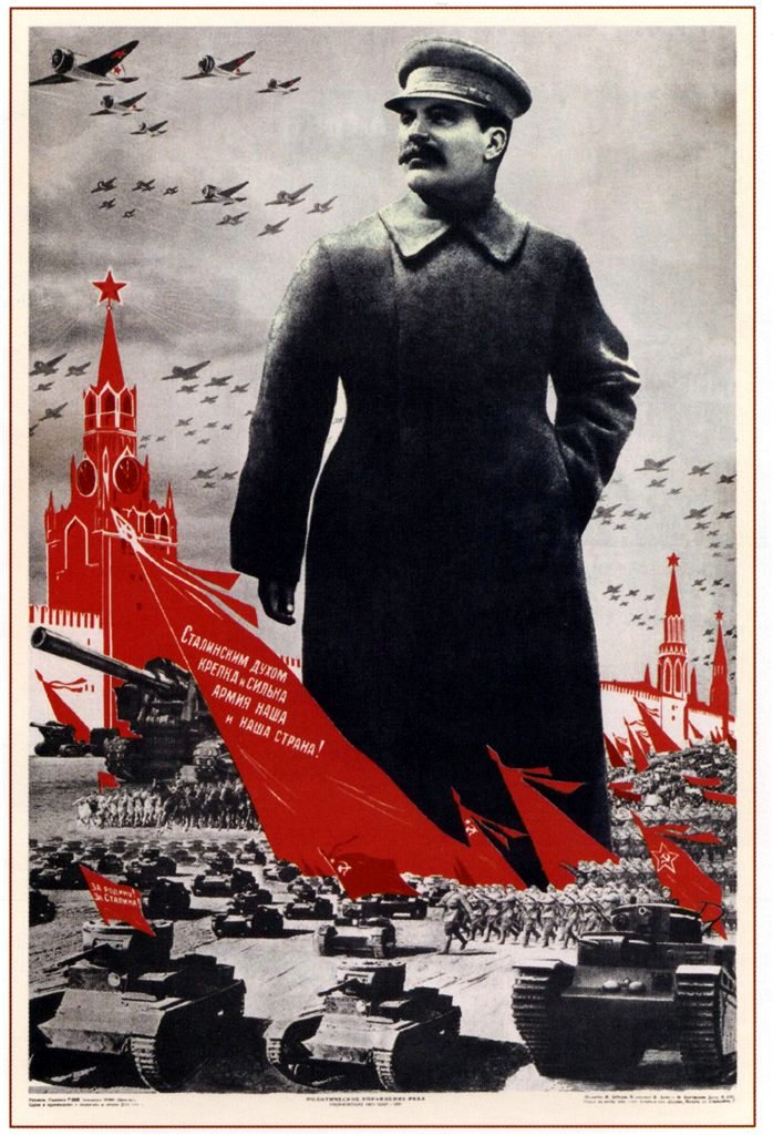 voros_hadsereg_plakat_1939.jpg