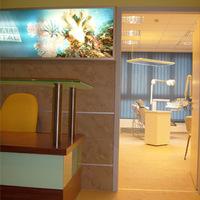 1kislakberendezés: Érdi fogorvosi rendelő és váró