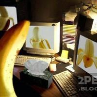 A magányos banán