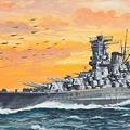 Tengeri flották 1940-ben (áttekintés) [73.]