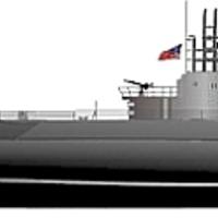 Tengeralattjáró típusok - Gar-class