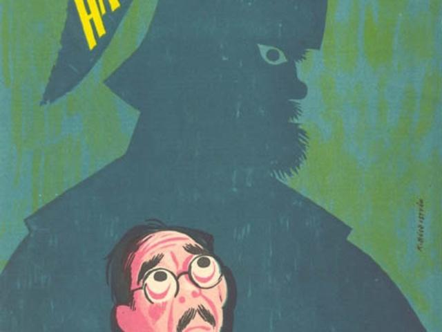 HU10. Hannibál tanár úr (1956)