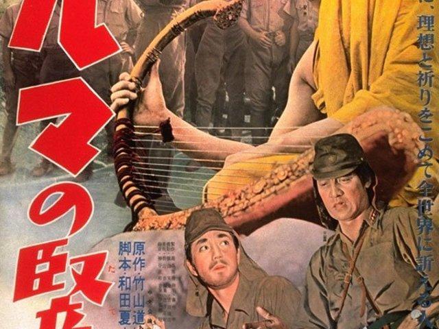TK4. A burmai hárfa (Biruma no tategoto) (1956)