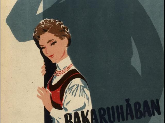 HU11. Bakaruhában (1957)