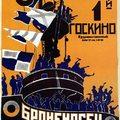 K1. Patyomkin páncélos (Броненосец Потёмкин) (1925)