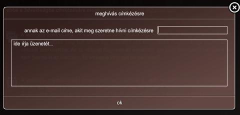 megh_1.jpg