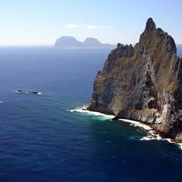10 különleges sziget a világ minden tájáról.
