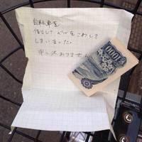 22 kép arról, hogy mennyire le vagyunk maradva a japánokhoz képest.