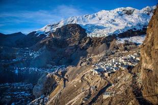 La Rinconada, a világ legmagasabban fekvő városa.