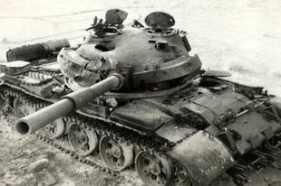 1988. május 15-én kezdődött szovjet csapatok kivonulása Afganisztánból