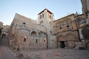 A Szent Sír-templom