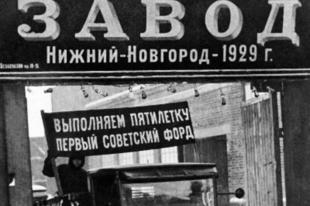 A szovjet autóipar első darabjai.