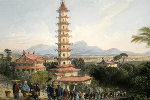 A Porcelán torony