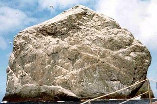 A Saint Kilda-szigetcsoport