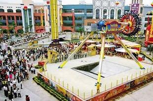 25 Mega bevásárlóközpont.