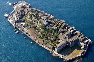 A Csatahajó-sziget