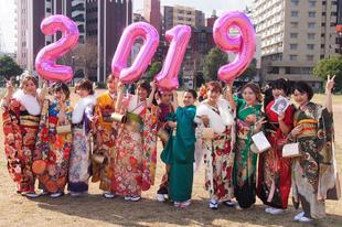 A felnőtté válás napja Japánban.
