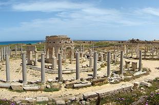 Ősi városok romjai