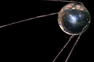 A világűr felfedezésének mérföldkövei