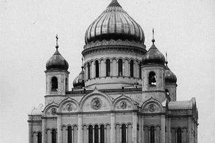 Moszkva legnagyobb szabadtéri uszodája