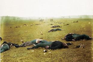 A Gettysburgi csata.