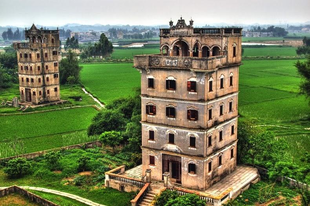 Diaolou - többszintes erőd házak Kínában.