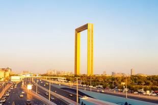 A Dubai Frame, a világ legnagyobb képkerete.