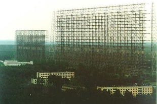 Az Orosz fakopáncs