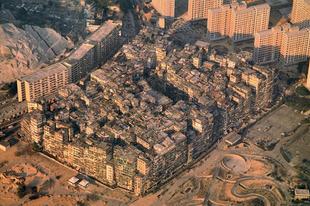 A hongkongi Kowloon Walled City