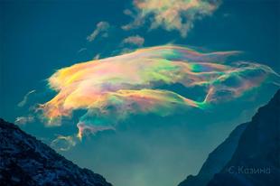 Szivárvány felhők, Szibéria legmagasabb pontján