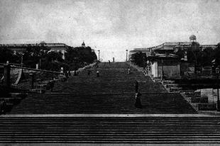 A Patyomkin lépcső