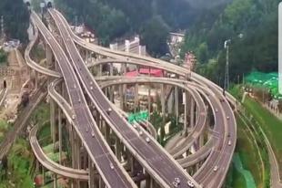 Kína, és alighanem a világ legbonyolultabb közlekedési csomópontja